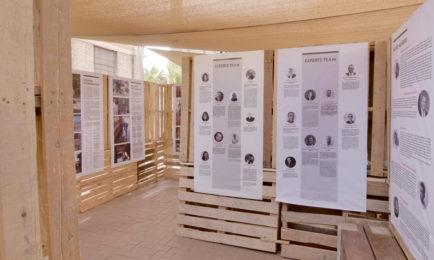 EZBET International Exhibition